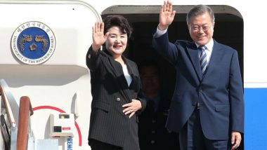 South Korean President Moon Jae-in to Embark on US Trip for Summit With Donald Trump on North Korea